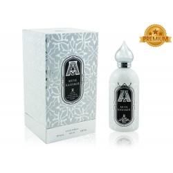 """Chanel Bleu de Chanel"""" 100 мл (мужские)"""""""