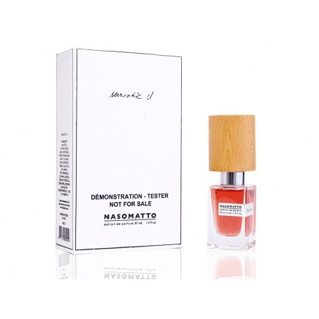 "Chanel Paris Biarritz"" 125 мл (унисекс)"""