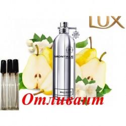 "Chanel Chanel №19 100 мл (женские)"""""