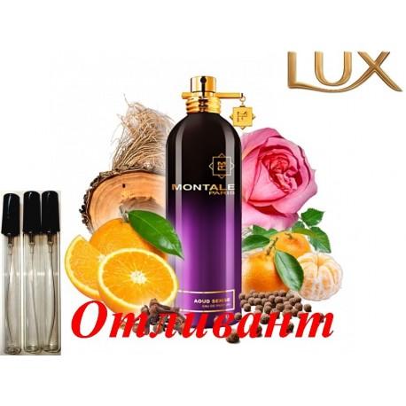 "Chanel Chance Eau De Parfum 100 ml (женские)"""""