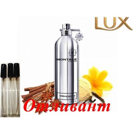 "Chanel Coco 100 мл (женские)"""""