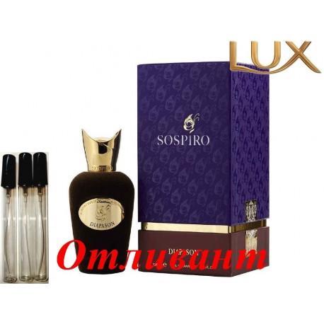 """Chanel Chance Eau Vive 100 мл (женские)"""""""""""