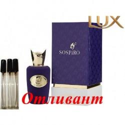 "Chanel Chanel №5 L'Eau 100 мл (женские)"""""