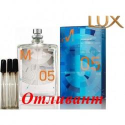 "Chanel Egoiste 100 мл (мужские)"""""