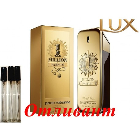 """Chanel Bleu de Chanel 100 мл (мужские)"""""""""""