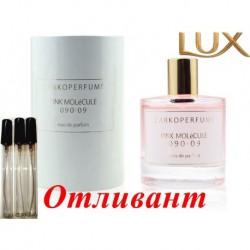"Chanel Allure Homme Sport eau Extreme 100 мл (мужские)"""""