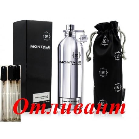 """Lancome La Vie Est Belle L'eau De Parfum"""" 75 мл (женские)"""""""