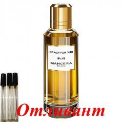 "Les Contes Elfe Blanc"" 50 мл"""