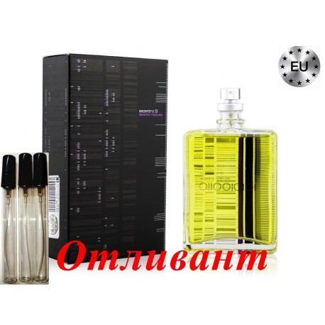 Montale Intense Cafe, 100 мл
