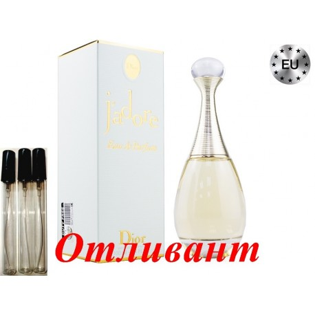 Montale Candy Rose, 100 мл