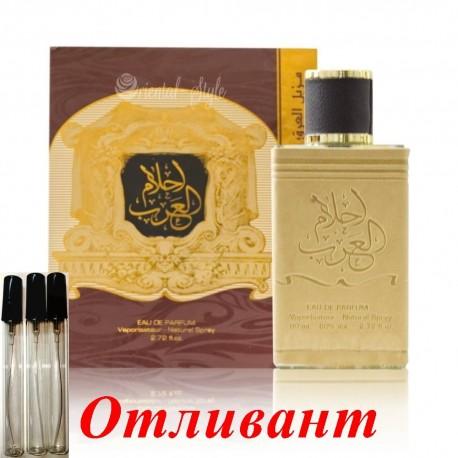 Montale Wild Pears 30 мл