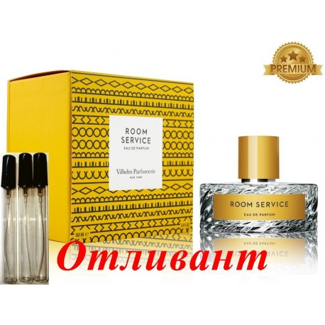 Montale Pure Gold 30 мл