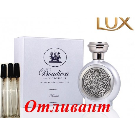 Montale Honey Aoud 30 мл