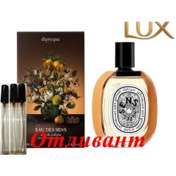 Montale Aoud Sense 30 мл