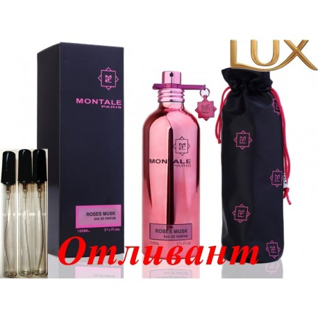 Montale Amber and Spices 30 мл