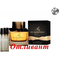 Montale Pretty Fruity, 100 мл