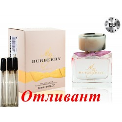 Montale Chocolate Greedy, 100 мл