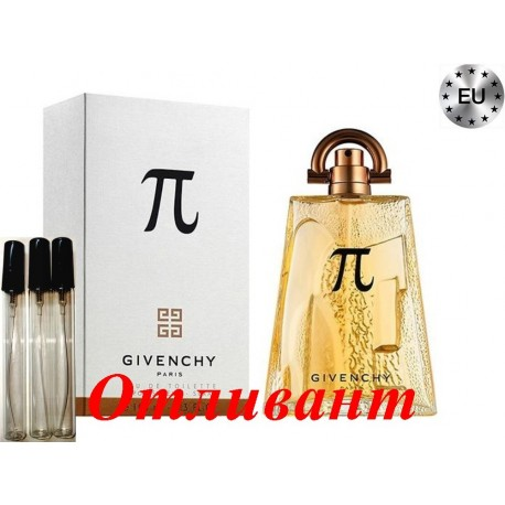 Montale Pure Gold, 100 мл