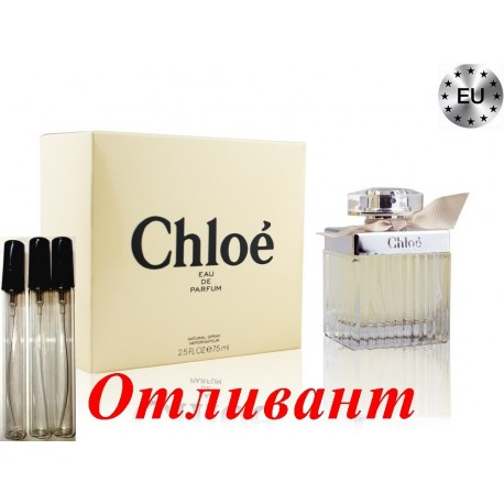 Montale Amber & Spices, 100 мл
