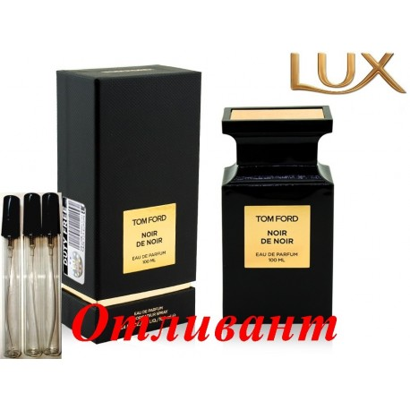 "Nina Ricci L'Air"" 100 мл (женские)"""