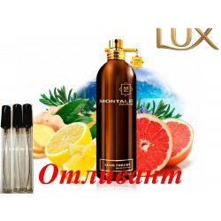 "Versace Yellow Diamond"" 90 мл (женские)"""